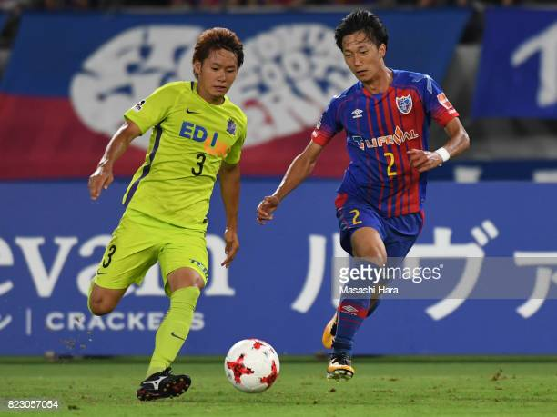 Sei Muroya of FC Tokyo and Soya Takahashi of Sanfrecce Hiroshima compete for the ball during the JLeague Levain Cup PlayOff Stage first leg match...