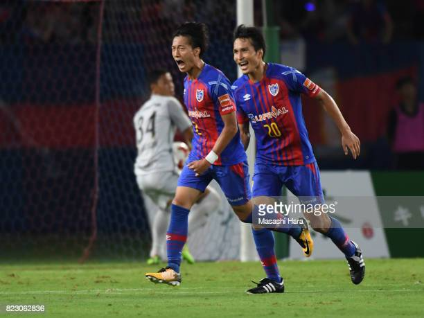 Sei Muroya of FC Tokyo celebrates the first goal during the JLeague Levain Cup PlayOff Stage first leg match between FC Tokyo and Sanfrecce Hiroshima...