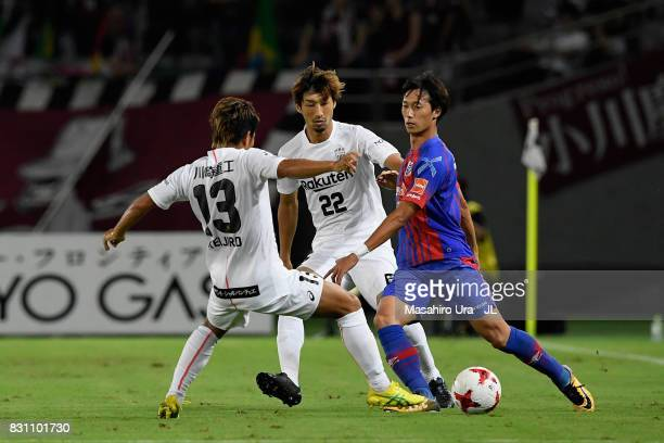 Sei Muroya of FC Tokyo competes for the ball against Keijiro Ogawa and Wataru Hashimoto of Vissel Kobe during the JLeague J1 match between FC Tokyo...