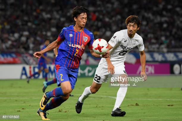 Sei Muroya of FC Tokyo controls the ball under pressure of Wataru Hashimoto of Vissel Kobe during the JLeague J1 match between FC Tokyo and Vissel...