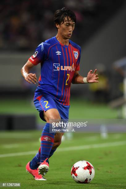 Sei Muroya of FC Tokyo in action during the JLeague J1 match between FC Tokyo and Kashima Antlers at Ajinomoto Stadium on July 8 2017 in Chofu Tokyo...
