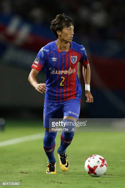 Sei Muroya of FC Tokyo in action during the JLeague J1 match between FC Tokyo and Albirex Niigata at Ajinomoto Stadium on July 30 2017 in Chofu Tokyo...