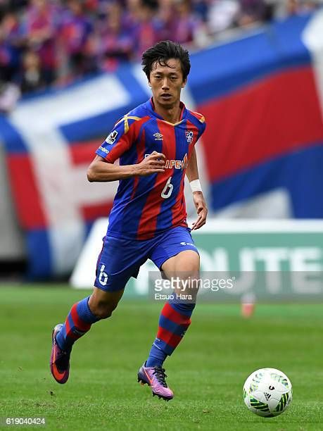 Sei Muroya of FC Tokyo in action during the JLeague match between FC Tokyo and Vegalta Sendai at Ajinomoto Stadium on October 29 2016 in Chofu Tokyo...