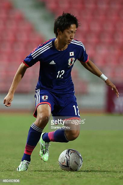 Sei Muroya of Japan in action during the friendly international match between Japan U21 and Thailand U21 at Rajamangala Stadium on December 14 2014...