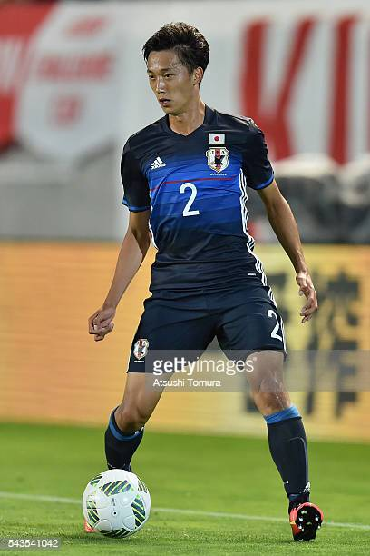 Sei Muroya of Japan in action during the U23 international friendly match between Japan and South Africa at the Matsumotodaira Football Stadium on...