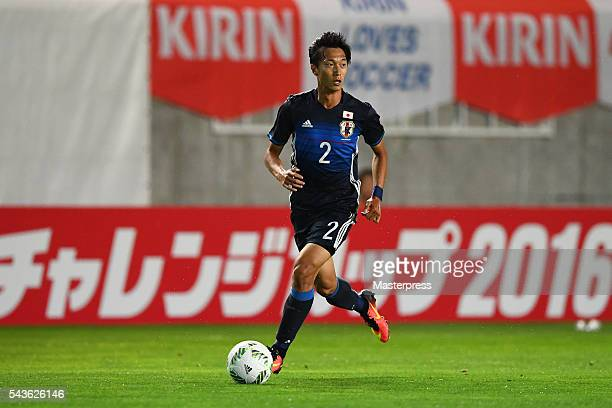 Sei Muroya of Japan in action during the U23 international friendly match between Japan v South Africa at the Matsumotodaira Football Stadium on June...