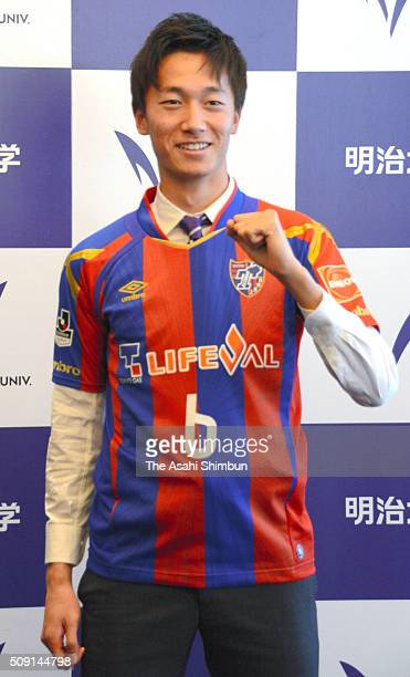 Sei Muroya of Meiji University poses for photographs during a press conference announcing he is joining FC Tokyo at Meiji University on February 8...