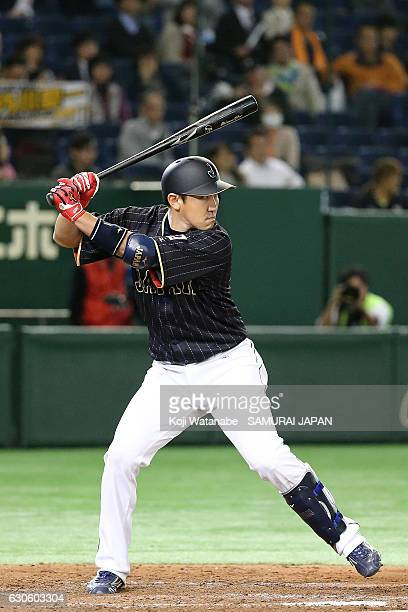 Seiichi Uchikawa of Japan bats during the international friendly match between Mexico and Japan at the Tokyo Dome on November 11 2016 in Tokyo Japan
