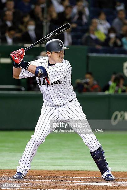 Seiichi Uchikawa of Japan bats during the international friendly match between Japan and Mexico at the Tokyo Dome on November 10 2016 in Tokyo Japan