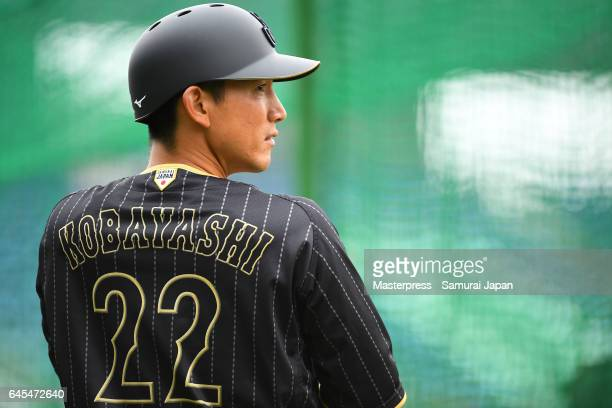 Seiji Kobayashi of Japan looks on during SAMURAI JAPAN's training camp at the Sun Marine Stadium Miyazaki on February 26 2017 in Miyazaki Japan