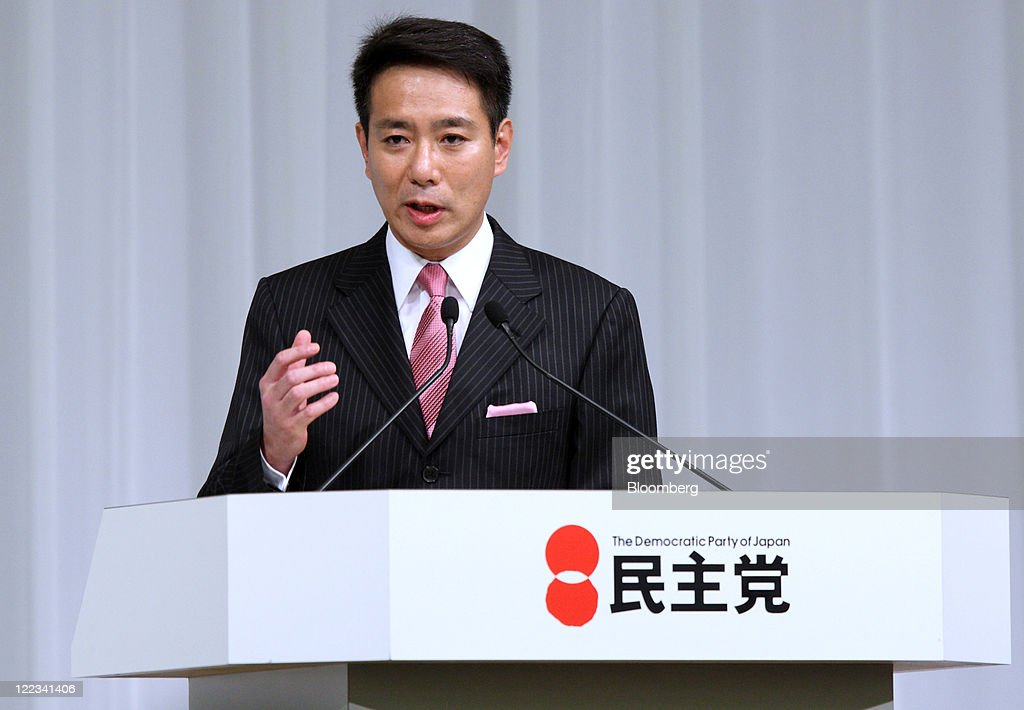 Seiji Maehara Japan's former foreign minister speaks during a debate for candidates for the leadership of the Democratic Party of Japan in Tokyo...
