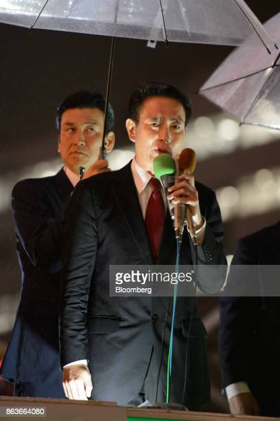 Seiji Maehara leader of the Democratic Party speaks during an election campaign rally in Tokyo Japan on Friday Oct 20 2017 For a while it looked as...