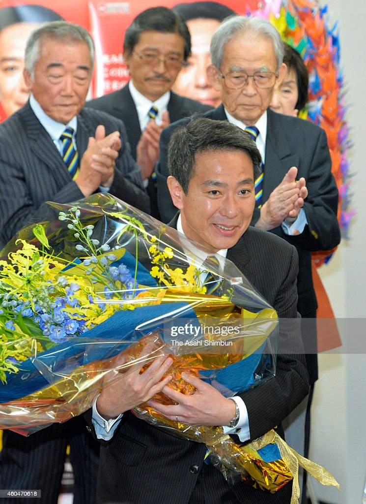 Seiji Maehara of the Democratic Party of Japan celebrates his win in the Kyoto No.2 constituency on December 14, 2014 in Kyoto, Japan. Ruling Liberal Democratic Party and its junior coalition Komeito are likely to secure two-thirds of the seats, will enable Prime Minister Shinzo Abe to push on policies such as re-interpretation of Constitution on collective self-defense, and future of the nuclear energy as well as 'Abenomics'.
