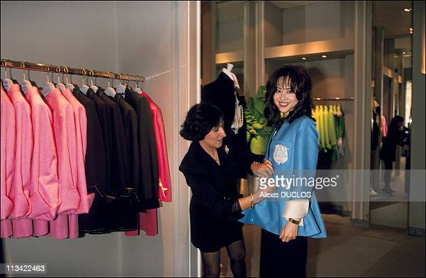 Seiko Matsuda Visits Paris On February 23rd 1995