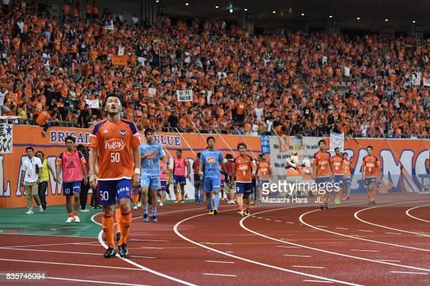 Seitaro Tomisawa and Albirex Niigata players show dejection after their 12 defeat in the JLeague J1 match between Albirex Niigata and Vegalta Sendai...