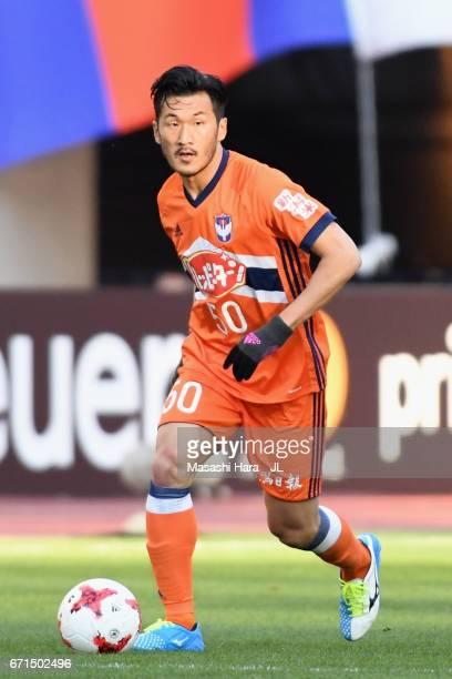 Seitaro Tomisawa of Albirex Niigata in action during the JLeague J1 match between Albirex Niigata and FC Tokyo at Denka Big Swan Stadium on April 22...
