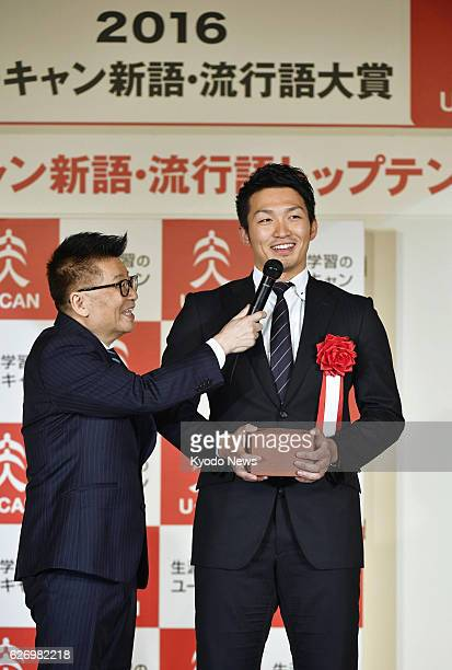 Seiya Suzuki an outfielder of Japan's Hiroshima Carp baseball club speaks at an award ceremony at a hotel in Tokyo on Dec 1 after 'kamitteru' a...
