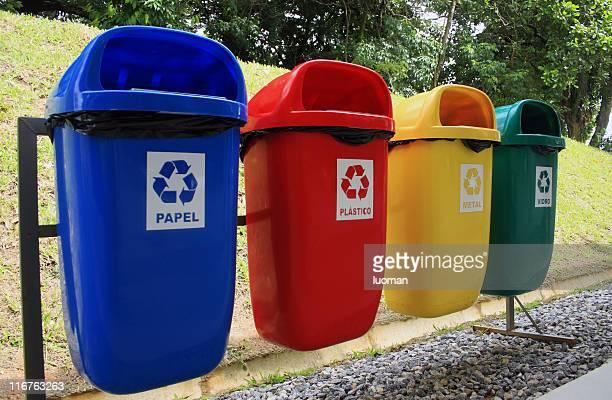選択したゴミ箱