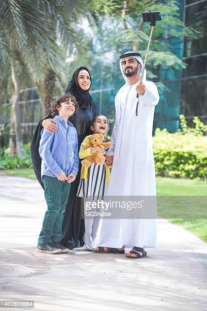 Selfie time, An Arab family in a park
