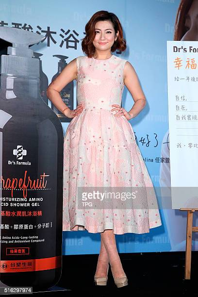 Selina promotes for a shower product on 17th March 2016 in Taipei Taiwan China