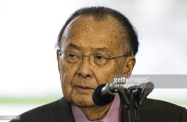 Senate Appropriations Committee Chairman Daniel Inouye DHawaii speaks during a ceremony where a plaque in honor of former Senate Majority Leader Bob...