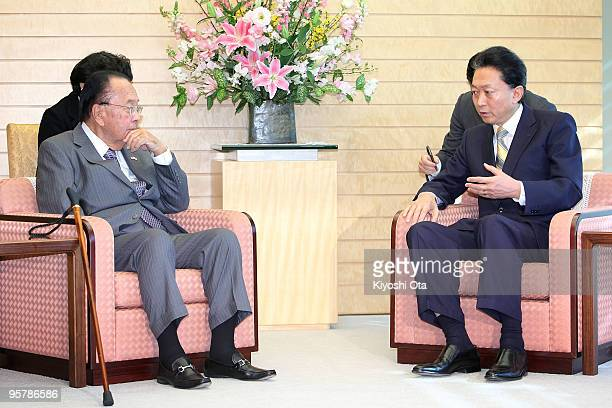 S Senator Daniel Inouye talks to Japanese Prime Minister Yukio Hatoyama prior to their meeting at Hatoyama's official residence on January 15 2010 in...