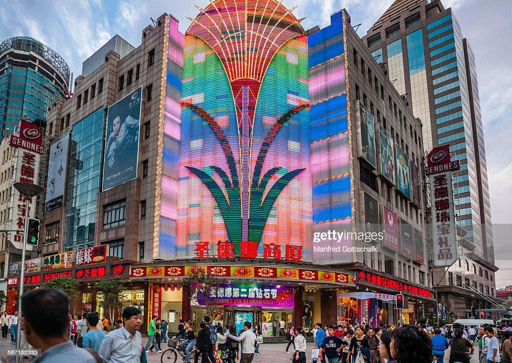 Sendnes Shopping Center Nanjing Road