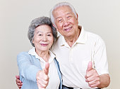 portrait of a senior asian couple. click for more: