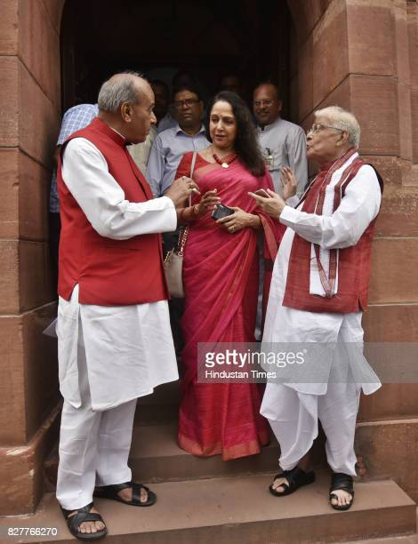 Senior BJP leader Murli Manohar Joshi along with Hema Malini and Jagdambika Pal during the Monsoon Session at Parliament House on August 8 2017 in...