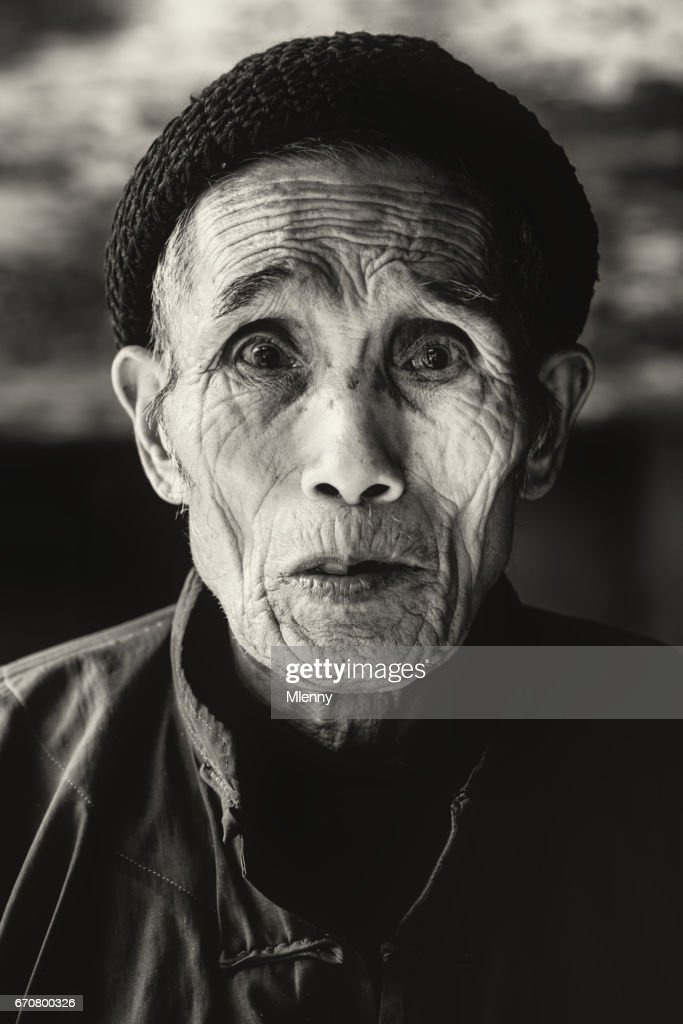 Senior Chinese Man BW Portrait : Stock Photo