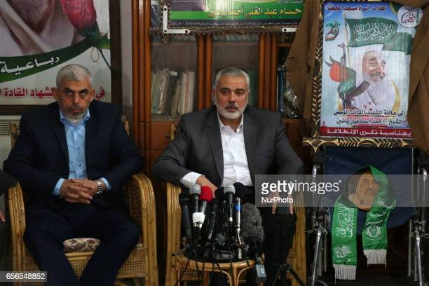 Senior Hamas leader Ismail Haniya and leader of Hamas in the Gaza Strip Yahya Sinwar visit the family of late Hamas leader Sheikh Ahmed Yassin who...