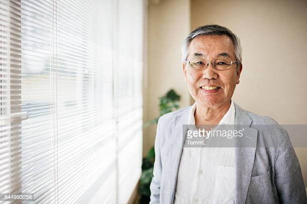 Senior japanese Man Portrait