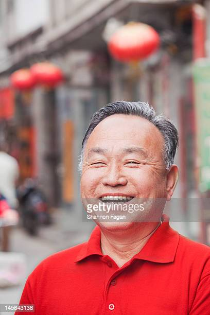 Senior Man Smiles in HouHai