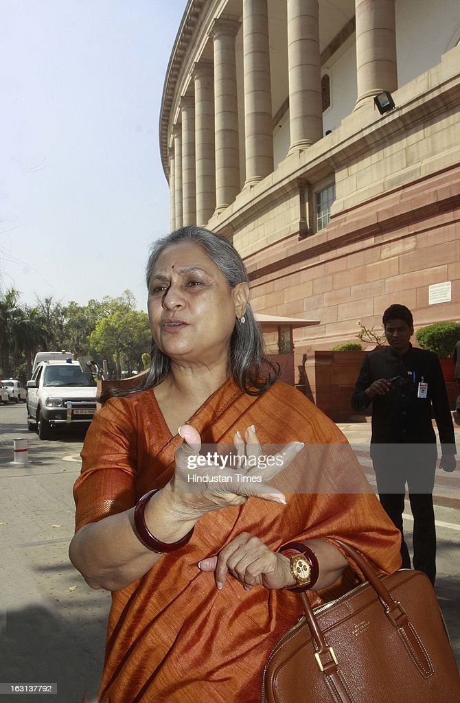 Senior Samajwadi Party leader and member of parliament Jaya Bachchan talking with media person after attending ongoing parliament budget session on March 5, 2013 in New Delhi, India. Both houses of Parliament were adjourned till noon after opposition parties raised various issues including the killing of a police officer in Uttar Pradesh.