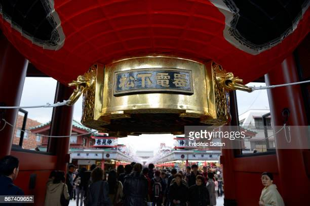 Sensōji Buddhist temple in Tokyo Sensoji is is an ancient Buddhist temple located in Asakusa Taito the Tokyo's oldest temple and one of its most...