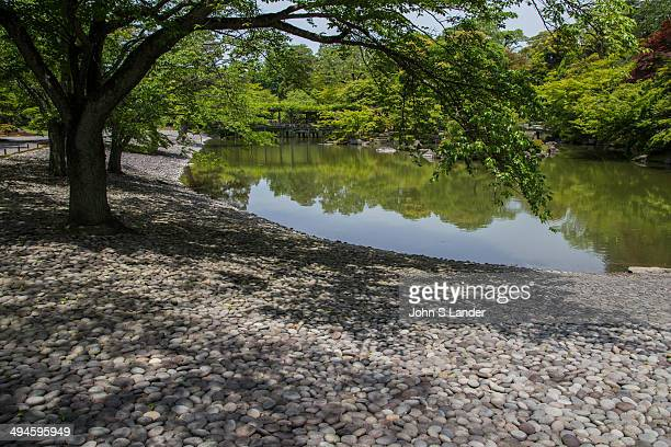 Sento Gosho Garden located east of the Kyoto Imperial Palace once also contained Sento Palace The garden is mosty all that has survived The gardens...