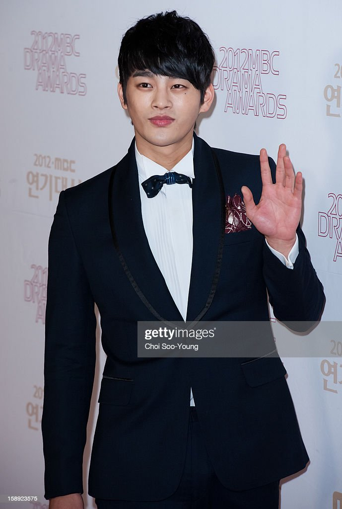 <a gi-track='captionPersonalityLinkClicked' href=/galleries/search?phrase=Seo+In-Guk&family=editorial&specificpeople=7774033 ng-click='$event.stopPropagation()'>Seo In-Guk</a> poses for photographs upon arrival during the 2012 MBC Drama Awards at MBC Open Hall on December 30, 2012 in Seoul, South Korea.