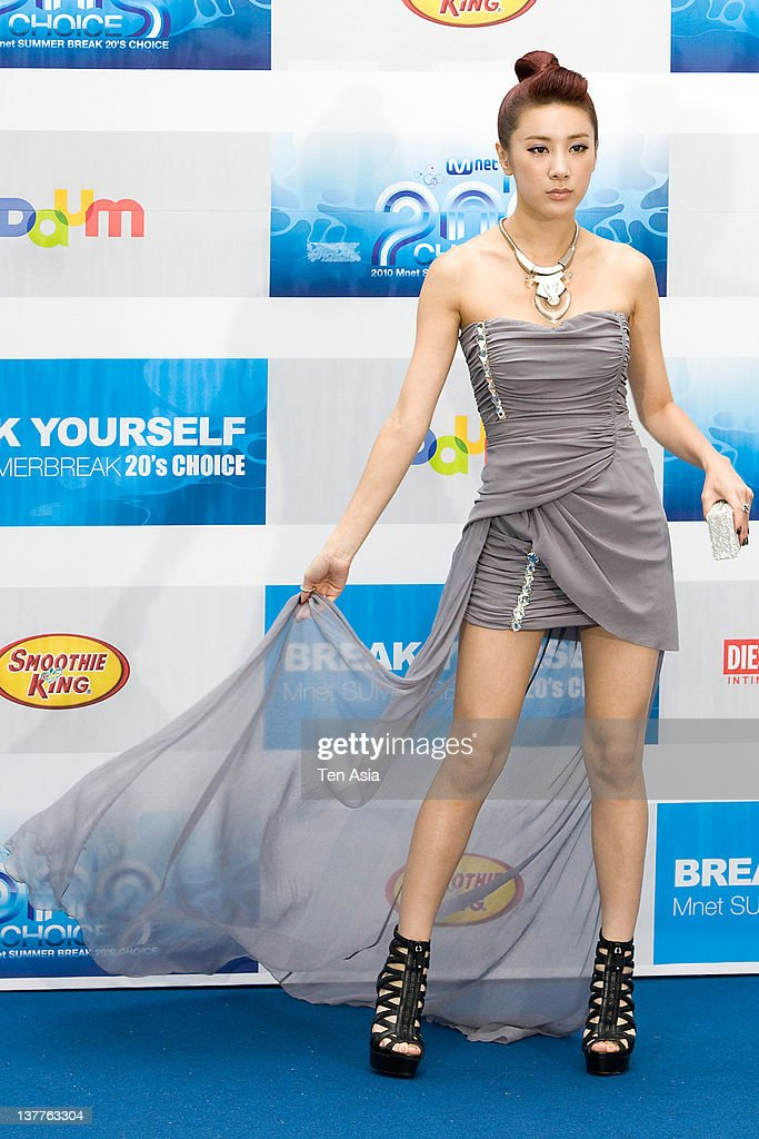Seo In-Young poses for photographs upon arrival during the 2010 Mnet 20's Choice at Sheraton Grande Walkerhill Hotel on August 26, 2010 in Seoul, South Korea.