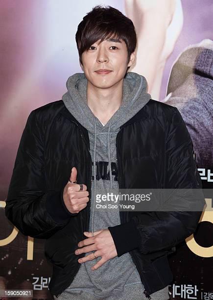 Seo JiSuk attends the 'My Little Hero' Vip Press Screening at Wangsimni CGV on January 3 2013 in Seoul South Korea