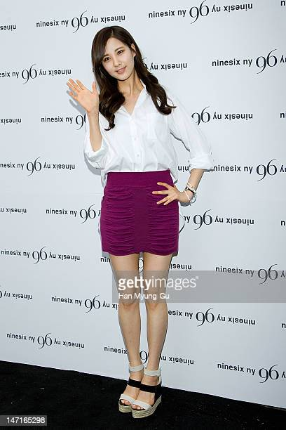 Seohyun of South Korean girl group Girls' Generation arrives the 'Nine Six NY' Directing Collection with Chris Han at Platoon Kunsthalle on June 26...
