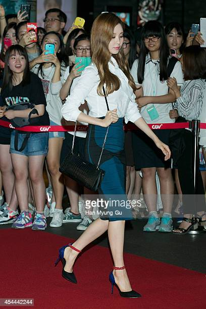 Seohyun of South Korean girl group Girls' Generation attends 'My Brilliant Life' VIP Screening at CGV on August 28 2014 in Seoul South Korea