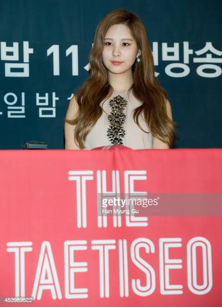 Seohyun of South Korean girl group Girls' Generation attends the press conference for OnStyle 'The TaeTiSeo' at CJ EM Center on August 22 2014 in...