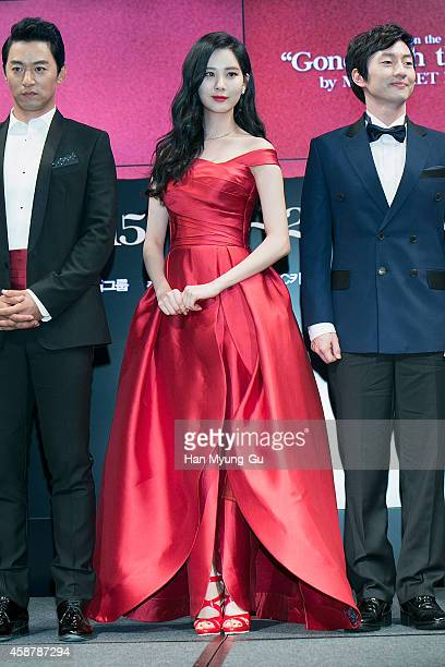 Seohyun of South Korean girl group Girls' Generation attends the press conference for musical 'Gone With The Wind' on November 10 2014 in Seoul South...