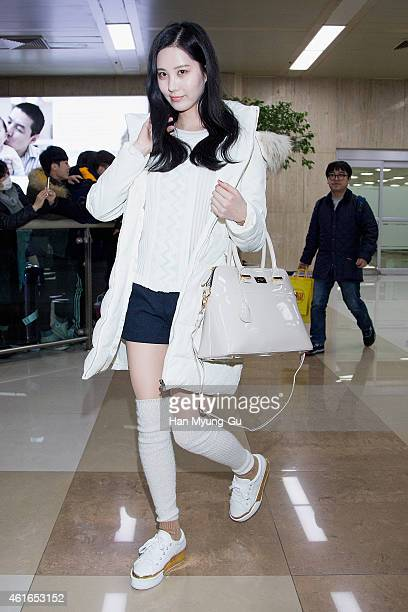 Seohyun of South Korean girl group Girls' Generation is seen upon arrival at Gimpo International Airport on January 16 2015 in Seoul South Korea