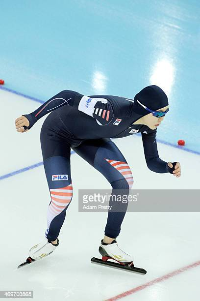 Seon Yeong Noh of South Korea prepares to compete during the Women's 1500m Speed Skating event on day 9 of the Sochi 2014 Winter Olympics at Adler...
