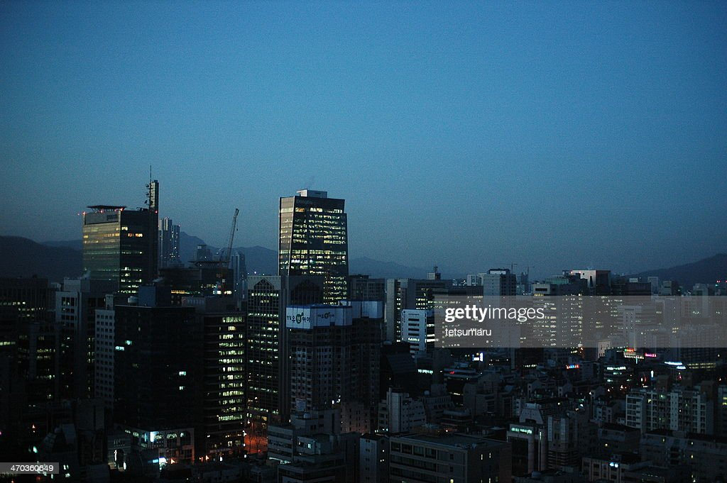Seoul in a morning : Stock Photo