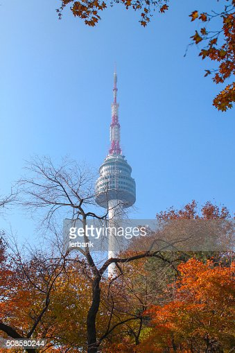 N Seoul Tower : Stock-Foto