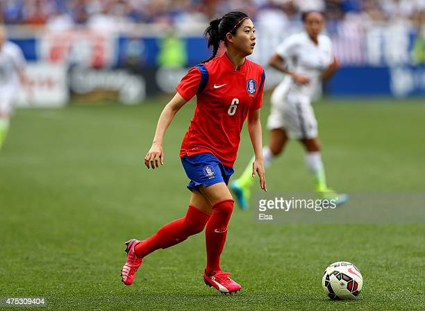 Seoyeon Shim of South Korea takes the ball in the first half against the United States during an international friendly match at Red Bull Arena on...