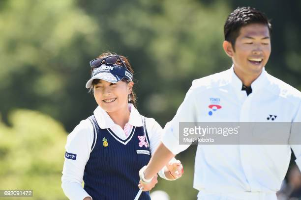 Serena Aoki of Japan celebrates victory during the final round of the Yonex Ladies Golf Tournament 2016 at the Yonex Country Club on June 4 2017 in...