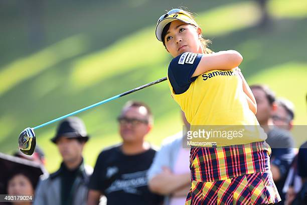 Serena Aoki of Japan hits her tee shot on the 15th hole during the third round of the Fujitsu Ladies 2015 at the Tokyu Seven Hundred Club on October...